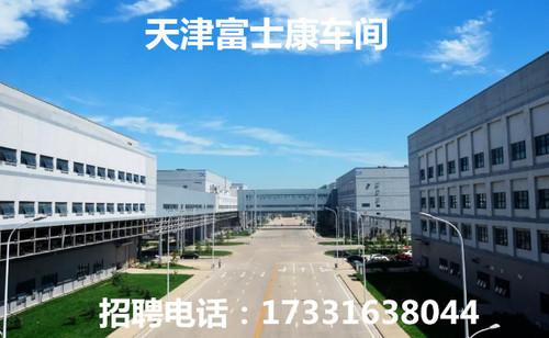 微信圖片_20191124122544.jpg