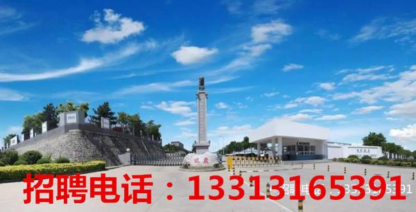 QQ圖片20180414104312_副本.jpg